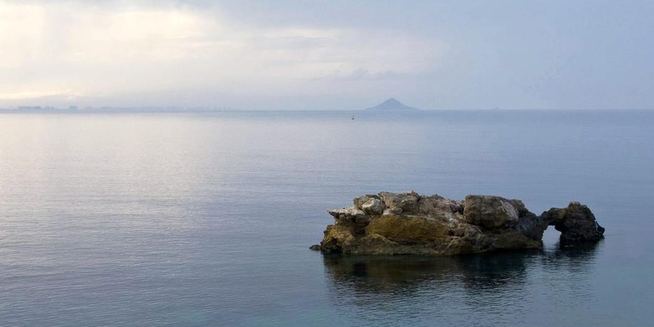 Cabo de Palos e Islas Hormigas