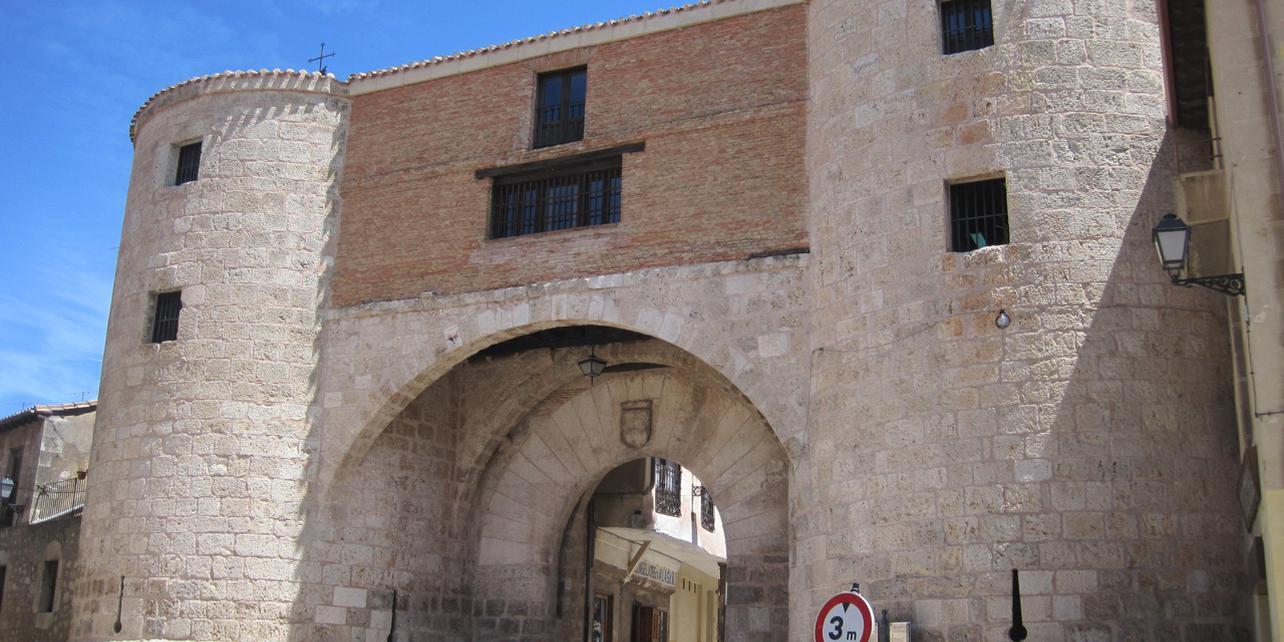Arco de la Cárcel
