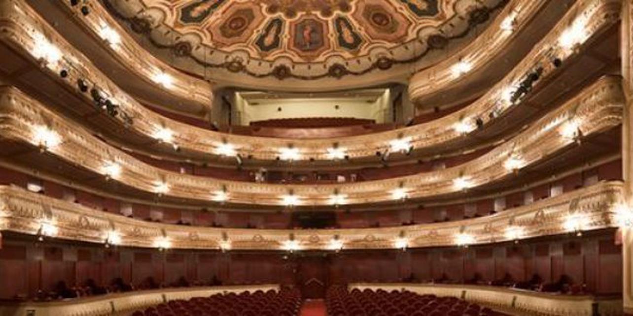 Teatro Rosalía de Castro