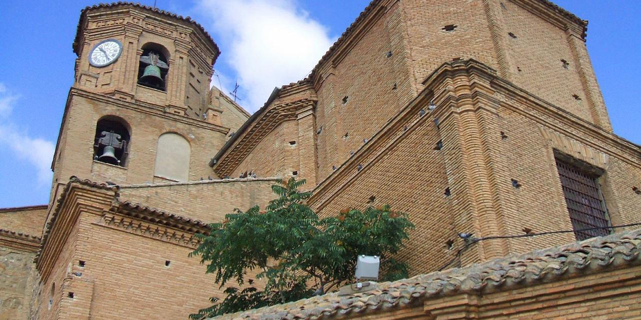 Basílica Nuestra Señora del Romero