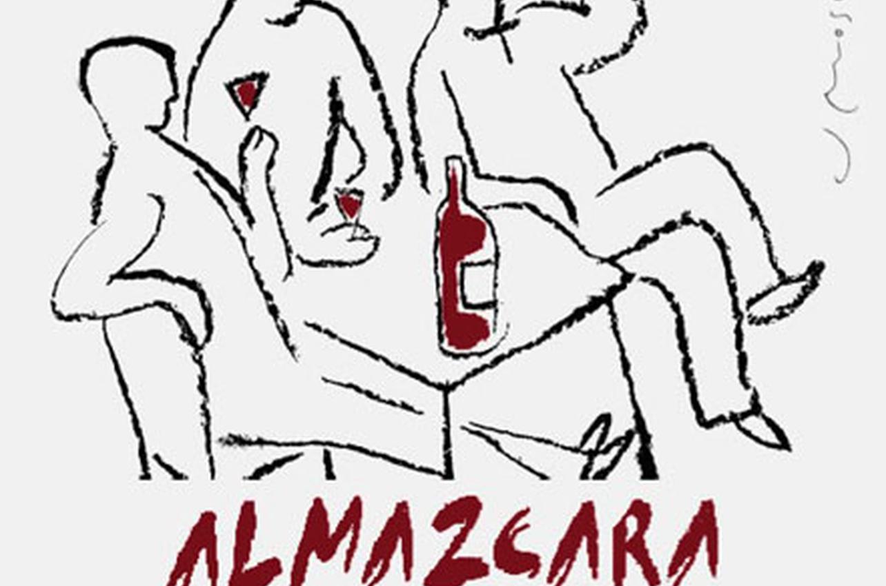 Almázcara Majara