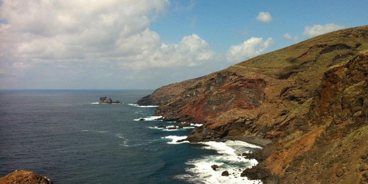 Monumento Natural de la Costa de Hiscaguán