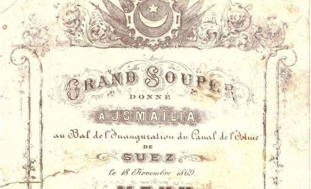 La Gran Cena fue un auténtico festín en el que se sirvieron todo tipo de manjares.